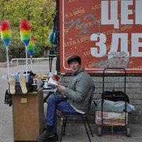 уличный торговец :: Семен Семеныч *