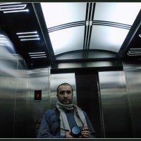 В лифте, отражение :: Алексей Хвастунов