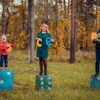 это семья... ей 5 лет) :: trutatiana .
