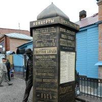 Скульптура афишной тумбы и филера :: Andrew