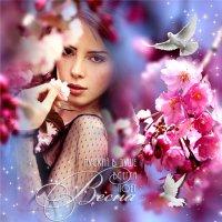 Пускай в душе всегда поёт весна! :: Michelen