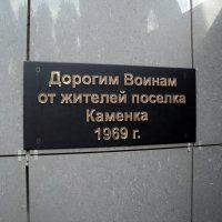Каменка Каменский район Воронежской области :: Ольга Кривых