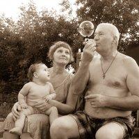 С бабушкой и дедушкой рядышком :: Юлия Супенко