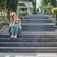 Парк Айвазовского в Партените :: Ирина Шарапова