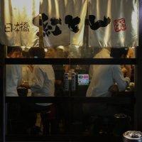 закусочная в переулках Токио :: Ilona An