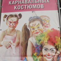 Человек не беден, если он способен смеяться (Хичкок). :: Алекс Аро Аро