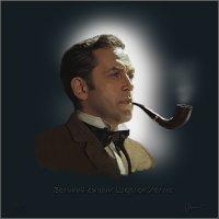 Великий Шерлок Холмс. :: Андрей Янтарёв