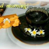 Good morning :: Любовь Потравных