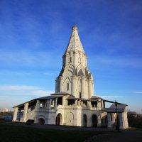 Церковь Вознесения Господня.1528—1532 г. Коломенское Москва :: Иван