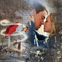 Дождь для двоих... :: Michelen