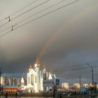 Если в небе светит радуга - закончен дождь :: Сергей Тарабара