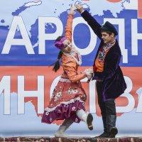 Разудалый танец :: юрий Амосов