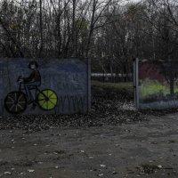 графити :: Юлия Денискина
