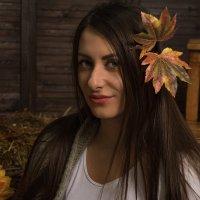 Девушка осень :: Ксения Черногорова