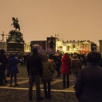 Фестиваль света :: Александр Русинов