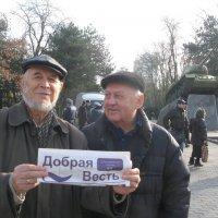 Репортаж с праздника 7 ноября в Днепре(Днепропетровске): :: Алекс Аро Аро