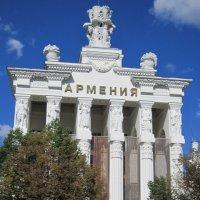 Павильон Армении на ВДНХ :: Дмитрий Никитин