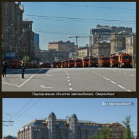 Задание 2_6 :: Игорь Иванов