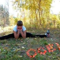 Осень.Юля. Спорт. :: Елена Фалилеева-Диомидова