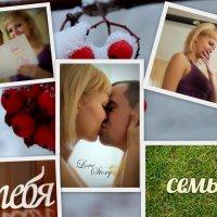 Love Story :: Анна Шишалова