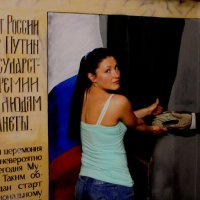 учебное задание :: Анна Исенева