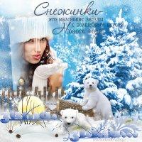 Зима... зима... :: Michelen