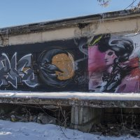 Графити 7 :: Яков Реймер