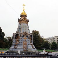 Часовня памяти Героям Плевны :: раиса Орловская