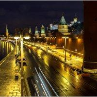 Кремлёвская набережная :: Сергей Секачёв