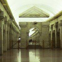 Арка с зеркалами :: Aнна Зарубина