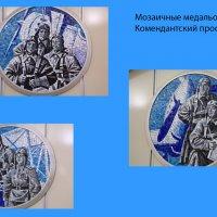 Элементы оформления станции :: Aнна Зарубина