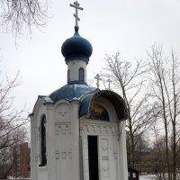 Часовня Святителя Николая Мир Ликийского Чудотворца :: Елена Павлова (Смолова)