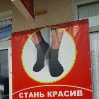 Как стать красивым! :: Игорь Карпенко