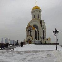 Церковь в парке Победы на Поклонной горе в Москве :: Андрей Лукьянов