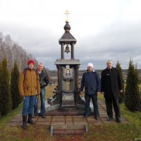 Мы помним ту грозу 1812 года :: Андрей Буховецкий