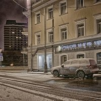 В ночном городе... :: марк