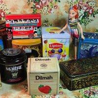А вы собираете коробочки из-под чая?:) :: Андрей Заломленков