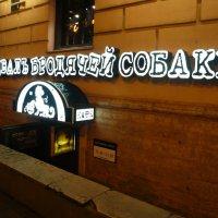 Арт-кафе :: Galina Belugina