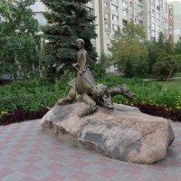 Скульптура «Котигорошко и Змей Горыныч». :: Наталья Джикидзе (Берёзина)