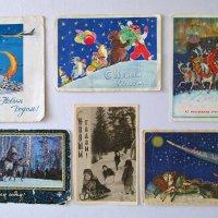 Новогодним открыткам больше 50-ти лет :: Татьяна Смоляниченко