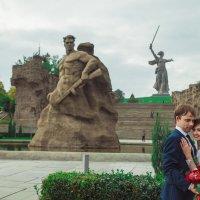 "Иван и Кристина и ""Мамаев курган"" Волгоград :: Сергей Воробьев"
