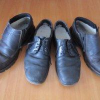 My Shoes (Coloured) :: Дмитрий Никитин