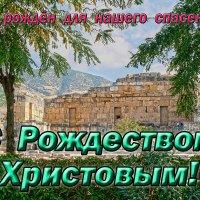 С Рождеством! :: Пётр Сухов