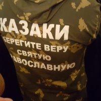 +++ :: Игорь Карпенко