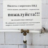 "Зона ""М"" :: Александр Беляков"