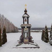 памятный знак :: Андрей Буховецкий