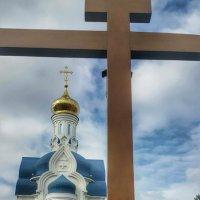 Помоги мне Боже крест свой донести... :: Игорь Карпенко