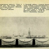 """Когда  Питер на  фото  был   Ч.Б.-   """"Ленинградским """" :: Игорь Пляскин"""