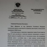 Памяти генерала Ершакова Ф.А. - командарма 22-й и 20-й армий в 1941... :: Владимир Павлов