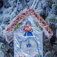 Ёлочные украшения от деток на главной ёлочке города Харцызска :: Игорь Касьяненко